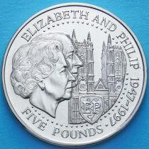 Гернси 5 фунтов 1997 год. Золотая свадьба Елизаветы II и Филиппа.