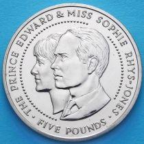 Гернси 5 фунтов 1999 год. Свадьба принца Эдуарда и мисс Софи Рис-Джонс.