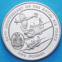 Гернси 5 фунтов 1998 год. Королевские ВВС.