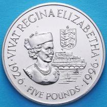 Гернси 5 фунтов 1996 год. Елизавета II.