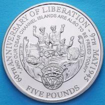 Гернси 5 фунтов 2005 год. 60 лет Победе.
