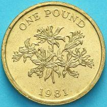 Гернси 1 фунт 1981 год. Лилии.