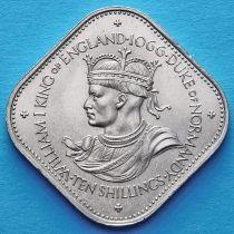 Гернси 10 шиллингов 1966 год. Вильгельм Завоеватель.