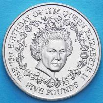 Гернси 5 фунтов 2001 год. 75 лет со дня рождения Королевы Елизаветы II.
