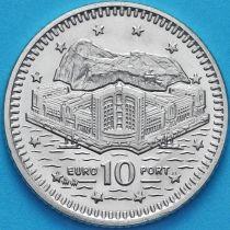 Гибралтар 10 пенсов 1992 год. Европорт.