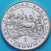 Гибралтар 1 крона 1991 год. Олимпиада. Гонки колесниц.