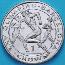 Гибралтар 1 крона 1991 год. Олимпиада. Бег.