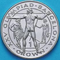 Гибралтар 1 крона 1991 год. Олимпиада. Метание копья.