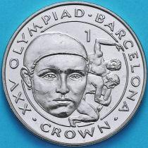 Гибралтар 1 крона 1991 год. Олимпиада. Борьба.