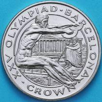 Гибралтар 1 крона 1991 год. Олимпиада. Прыжки в длину.
