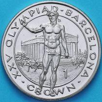Гибралтар 1 крона 1991 год. Олимпийские игры