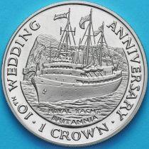 Гибралтар 1 крона 1991 год. Королевская яхта Британия.