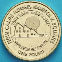 Гибралтар 1 фунт 2018 год. Дом Гибралтара в Лондоне.