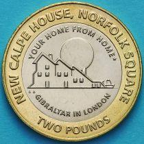 Гибралтар 2 фунта 2018 год. Дом Гибралтара в Лондоне. АВ