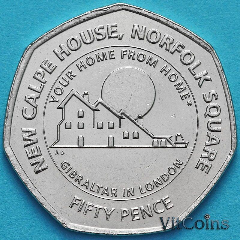 Монета Гибралтар 50 пенсов 2018 год. Дом Гибралтара в Лондоне.