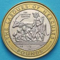 Гибралтар 2 фунта 2000 год. Похищение коров Гериона.