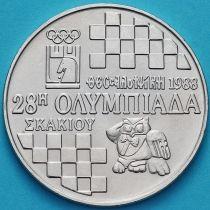Греция 100 драхм 1988 год. Шахматная Олимпиада.