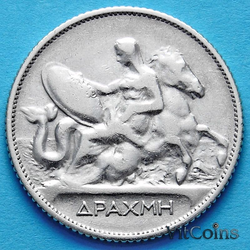 Монета Греции 1 драхма 1910 год. Серебро.