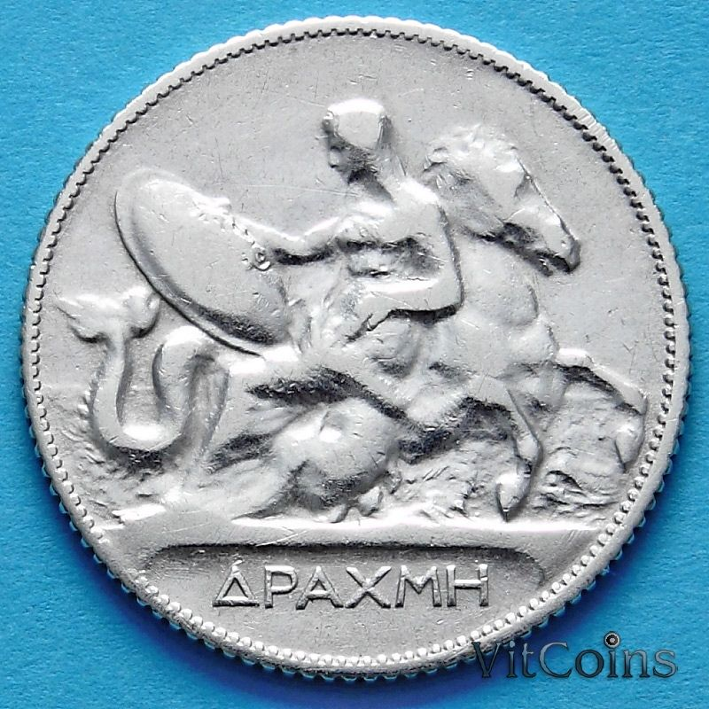 Монета Греции 1 драхма 1911 год. Серебро. №1