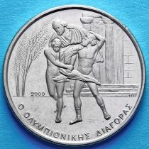 Греция 500 драхм 2000 год. Диагор.