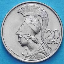 Греция 20 драхм 1973 год. Афина.