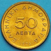 Греция 50 лепт 1976 год. Маркос Боцарис