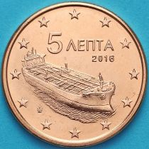Греция 5 евроцентов 2016 год.