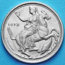 Греция 20 драхм 1973 год. Селена. Широкий кант.