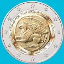 Греция 2 евро 2020 год. Фракия.