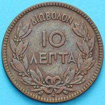 Греция 10 лепт 1878 год.