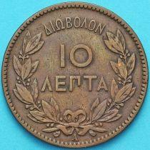 Греция 10 лепт 1882 год.