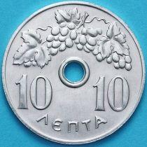Греция 10 лепта 1971 год.