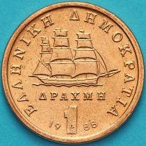 Греция 1 драхма 1988 год.