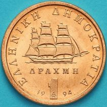 Греция 1 драхма 1994 год.