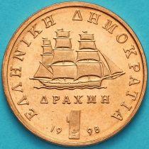 Греция 1 драхма 1998 год.