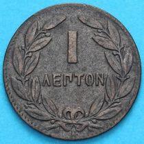 Греция 1 лептон 1878 год.