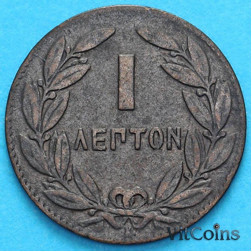 Монета Греция 1 лептон 1878 год.