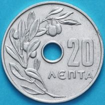 Греция 20 лепт 1966 год