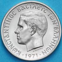 Греция 2 драхмы 1971 год. Черные полковники