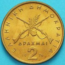 Греция 2 драхмы 1976 год. Георгиос Караискакис.