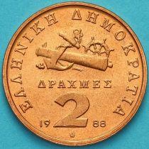 Греция 2 драхмы 1988 год.