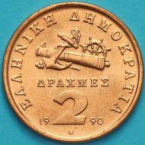 Греция 2 драхмы 1990 год. Манто Маврогенус.