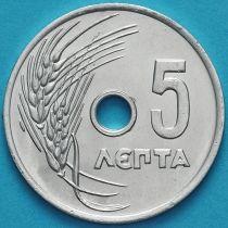Греция 5 лепта 1954 год.