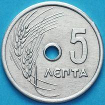Греция 5 лепта 1971 год.