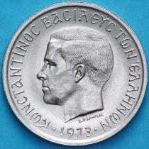Греция 50 лепт 1973  год. Черные полковники
