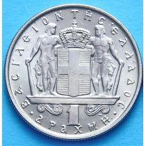 Греция 1 драхма 1966 - 1970 год.
