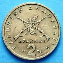 Греция 2 драхмы 1976-1980 год. Георгиос Караискакис.
