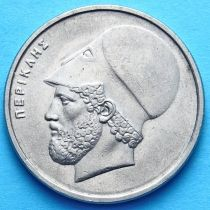 Греция 20 драхм 1982-1988 год. Перикл.