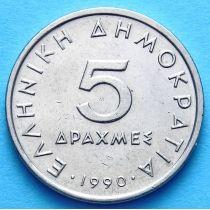 Греция 5 драхм 1982-1990 год. Аристотель.