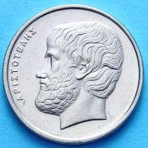 Греция 5 драхм 1976-1980 год. Аристотель.